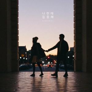 20150328_seoulbeats_sugarbowl album