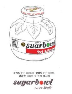 20150328_seoulbeats_sugarbowl tonight