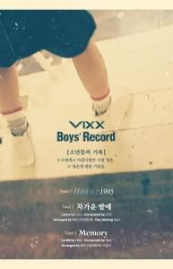 20150301_seoulbeats_vixx2