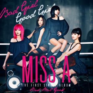 150406_seoulbeats_miss_a