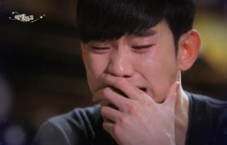 20150402_seoulbeats_kimsoohyun