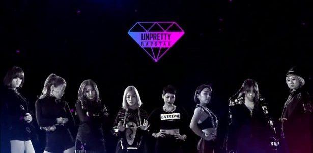 Epic Rap Battles of K-pop: Best of Unpretty Rapstar, Season 1