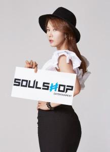 20150410_seoulbeats_kilgun