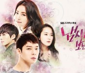 Girl Who Can See Smells, Episodes 1-4: Mysteries, Murder and Many Laughs