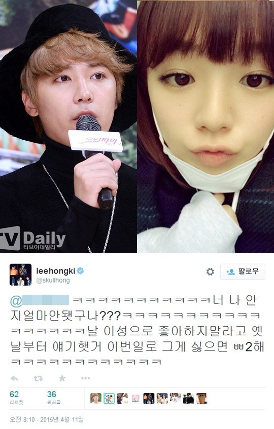 hong ki dating rumor Rumors have recently been flying around that ft island's lee hong ki has been dating the japanese model ai shinozaki for more than 6 months their relationship apparently began last october, and fans say they have spotted the two celebrities together on multiple occasions.