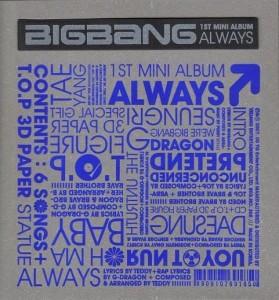 20150508_seoulbeats_bigbang