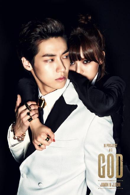 20150514_seoulbeats_aoa_jimin_nflying_jdon