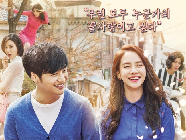 Byun yo han dan song ji hyo dating