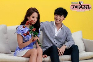 20150526_seoulbeats-exgirlfriendsclub_byunyohan_songjihyo