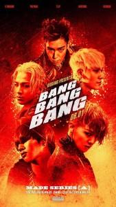 20150527_seoulbeats_bigbang
