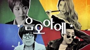 20150619_seoulbeats_mamamoo