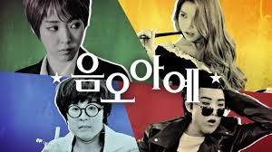20150623_seoulbeats_Mamamoo4