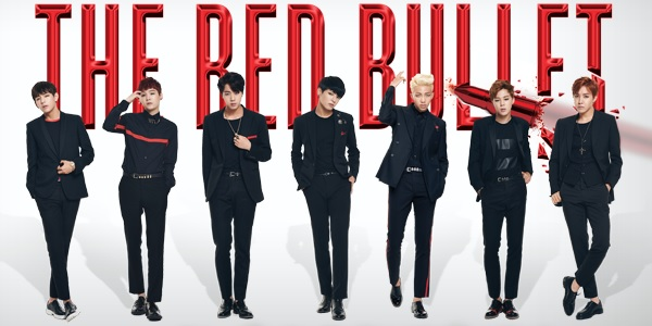"BTS Bring the Energy in ""Episode II: The Red B"
