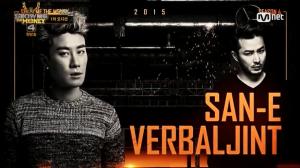 20150806_seoulbeats_sane_verbaljint
