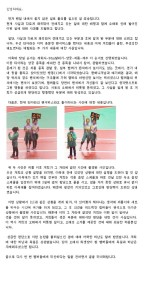 20150813_seoulbeats_t-ara_isac