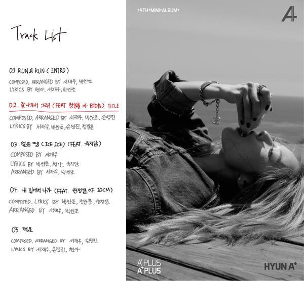 20150825_seoulbeats_hyuna