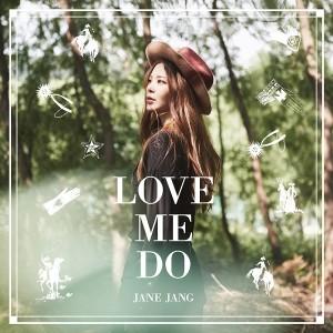 09012015_seoulbeats_jang-jane