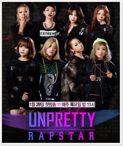 20150903_seoulbeats_unpretty rapstar