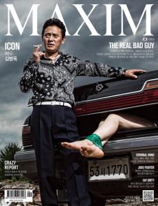 20150904_seoulbeats_maxim