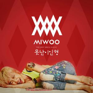 20150915_seoulbeats_miwoo