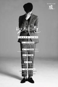 20150927_seoulbeats_rohjihoon_feeling