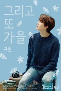 151022_seoulbeats_kyuhyun