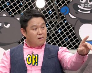 20151016_seoulbeats_KimGura