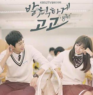 20151017_seoulbeats_sassygogo_poster