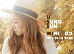 20151020_seoulbeats_u_sung_eun
