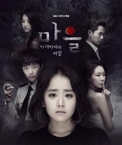 20151028_seoulbeats_thevillage