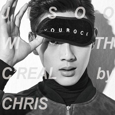 151108_seoulbeats_Ji Soo