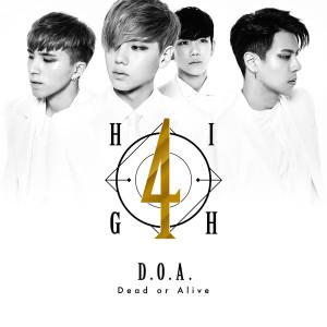 20150911_seoulbeats_high4