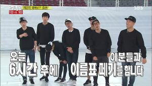 100 Athletes vs 100 Entertainers: Running Man On the Edge