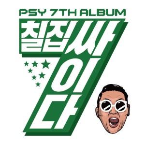 20151207_seoulbeats_psy_7thalbum
