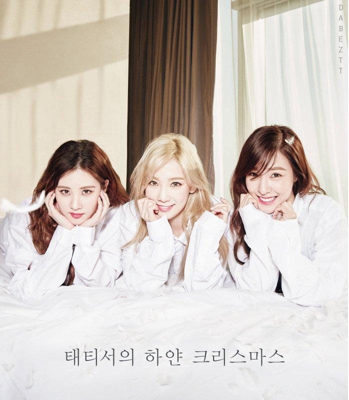 20151229_seoulbeats_tts