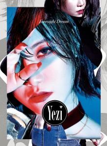 160131_seoulbeats_yezi