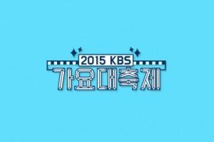 20160101_seoulbeats_kbs_gayodaechukjae