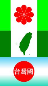 20160115_seoulbeats_taiwanflags