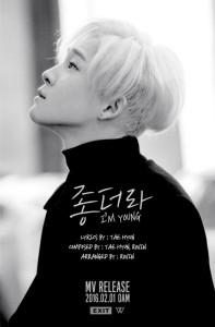 20160205_seoulbeats_winner_taehyun2