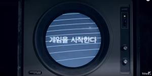 20160209_seoulbeats_huhgak2