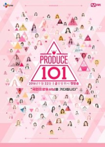 20160210_seoulbeats_produce101poster_ment