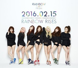 20160212_seoulbeat_rainbow_prism