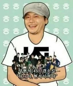 20160215_seoulbeats_YG2