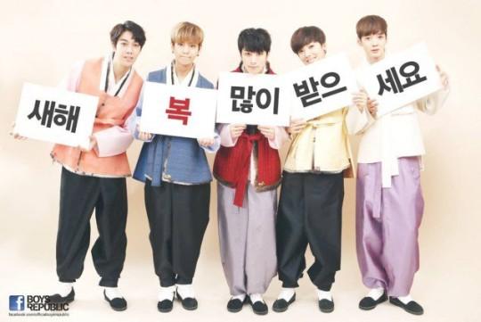 20160216_seoulbeats_boysrepublic
