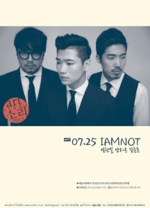 20160216_seoulbeats_iamnot4