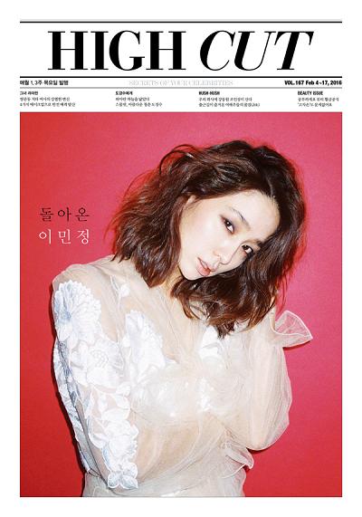 20160222_seoulbeats_leeminjung_highcut