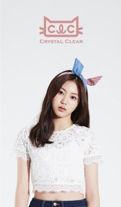 20160227_Seoulbeats_EunBin_CLC