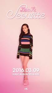 20160314_seoulbeats_leehi_seoulite[2]
