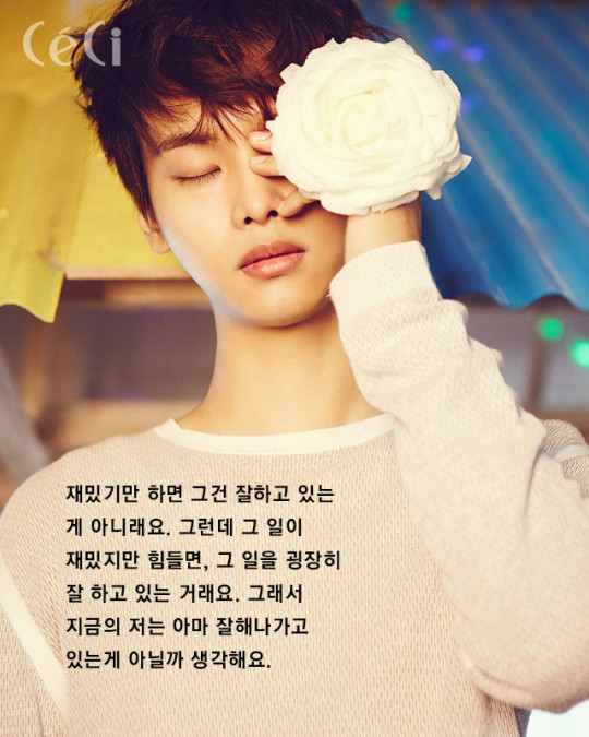 20160401_seoulbeats_vixx_n