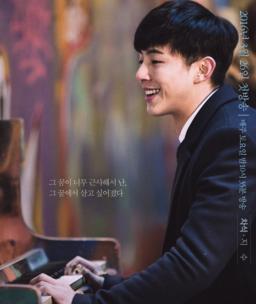 20160413_seoulbeats_jisoo